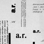 Manifesty i improwizacje. Wydarzenie związane z rewitalizacją MS w Łodzi